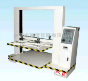 Digital Corrugated Carton Testing Equipment