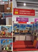 Welcome to Our Factory 119TH Canton Fair Booth Number:11.2E39 14-19 APR 2016