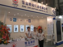 New energy fair in shanghai