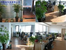 20-Minghe Technology Office Show