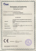 CE certificate of REFLECTOR