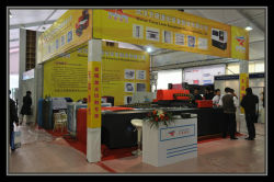Tianqi Laser Cutting Machine TQL-LCY620-3015 Appears in the Third Motor Industry Fair