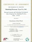 Steel Wheel Certificate
