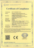CE Certificate of 5V power supply