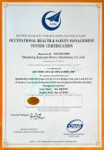 OCCUPTIONAL HEALTH & SAFETY MANAGEMENT SYSTEM CERTIFICATION