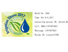 Nov 8-9, 2017 Irrigation Show