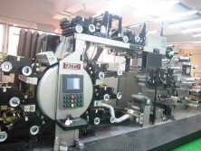 Fully automatic rotary press 8+1 color