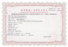 Certificate of the World Manufacturer Identifier ( WME ) Code
