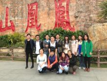 FengHuang Mountains Tourism