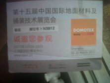 15th DOMOTEX asia/CHINAFLOOR in Shanghai (3.26-3.28, 2013) showroom NO: N3B12