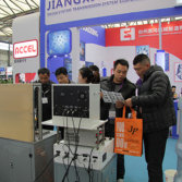 MID-WEST CHINA INFORMATION TECHNOLOGY EXPO 2014