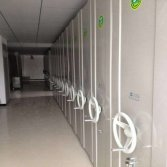 18-M911-11 Manual Mobile Shelving