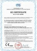 IPL CE medical certificate