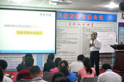 Silicone Rubber King Mr. Lee′s training course about the marketing