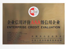 Enterprice Credit Evaluation from Ministry of Commerce of PRC
