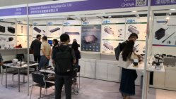 In 2017 , HK Global Sources Exhibition