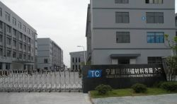 Entrance of New Factory