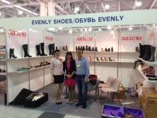 We′re on the Trade Show All around the World