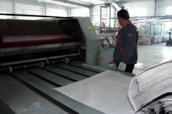 FIBC Print Machine