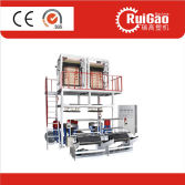 Taiwan Quality Double Die Head Plastic FILM Blowing Machine