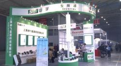 China Southwest Automation and Instrumentation International Exhibition Session 12th