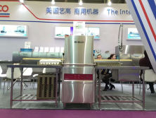 2016 Hotel Equipment Exposition (SHANG HAI )