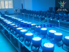 120pcs 3w led par light testing