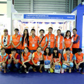113TH CHINA IMPORT and EXPORT FAIR(CANTON FAIR)