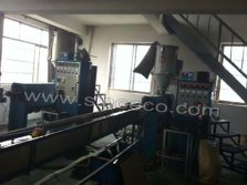 Plastic Tube Factory
