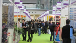 Participate in the 13th Shenzhen international Exhibition for Apparel Fabrics Accessories & Yarns