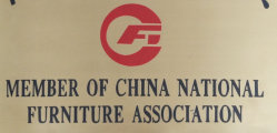 certificate of member of china furniture association