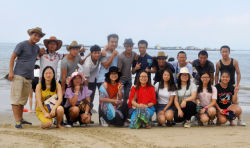 Company outgoing trip activity