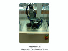 Magnetic Declination Tester
