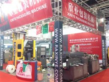 Yiwu Machinery Fair