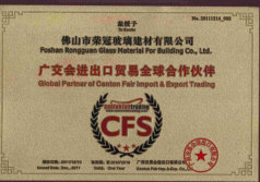 Global Partner of Canton Fair Import & Export Trading
