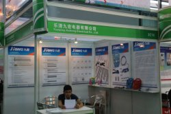China Power Grid Show2015