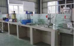 Meiruier Filter Laboratory