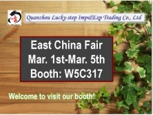 Notice about taking part in East China Fair