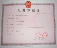 Tax regiseration certificate