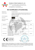 CE Certificate for Laser Light