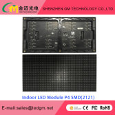 Indoor LED Module-P4