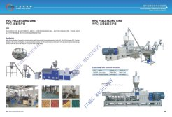 PVC PELLETIZING LINE /WPC PELLETIZING LINE