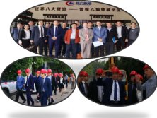Mexico clients visit ChengLi factory