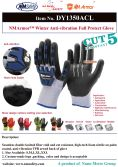 NMArmor Winter Anti-vibration Full Protect Glove