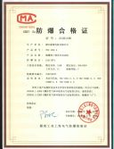 3. Explosion Proof MA Certificate