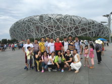Aokelan team Beijing tour