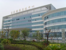 Guilin rubber quality inspection center