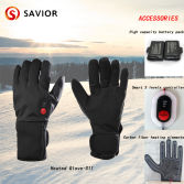 s11 heating gloves