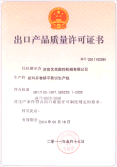 Export Product Quality Certificate