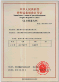 Pressure piping component certificate